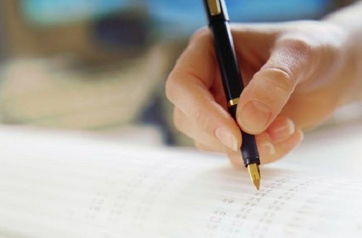 ΣΑΤΕ: Καμία παράταση στην υλοποίηση του προγράμματος ΕΣΠΑ 2007-2013
