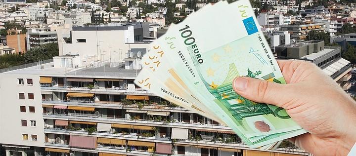 Αυτοί θα πληρώσουν λιγότερα με τις φετινές φορο-δηλώσεις - Οι κερδισμένοι της χρονιάς