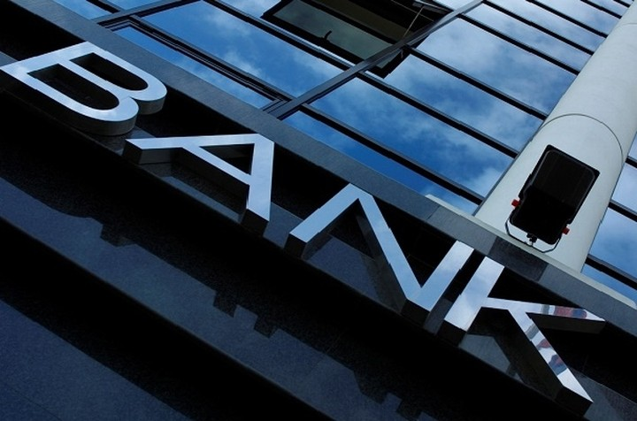 Προ των πυλών οι αυξήσεις κεφαλαίου στις τράπεζες