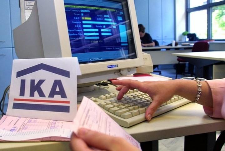 Από σήμερα οι αιτήσεις για τη ρύθμιση των ληξιπρόθεσων χρεών στο ΙΚΑ