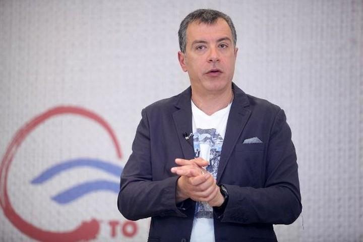 Θεοδωράκης:«Ελπίζω ο κύριος Βαρουφάκης να μην θεωρεί ότι η χώρα μπορεί να έχει μέλλον εκτός Ευρώπης»