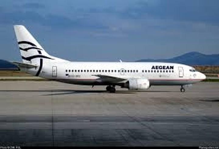 Aegean Airlines: Αύξηση 53% στα καθαρά κέρδη το 2014
