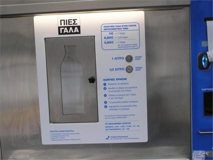 Ξέσπασε πόλεμος για τα ATM γάλακτος - Η μάχη της Αθήνας