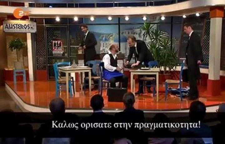 Απίστευτο: Η Τρόικα εισβάλλει σε ελληνική ταβέρνα(VIDEO)