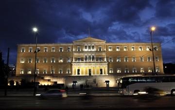 Ποιοι είναι οι στόχοι της ελληνικής κυβέρνησης;