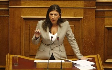 «Μπάχαλο» στη Βουλή: Όλοι οι «καυτοί» διάλογοι της χθεσινής Ολομέλειας