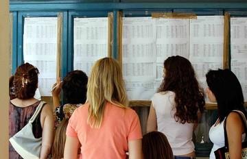Το υπουργείο Παιδείας ανακοίνωσε τον αριθμό εισακτέων σε ΑΕΙ και ΤΕΙ