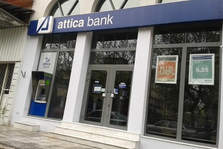 Attica Bank: Βελτίωση στα λειτουργικά αποτελέσματα το 2014