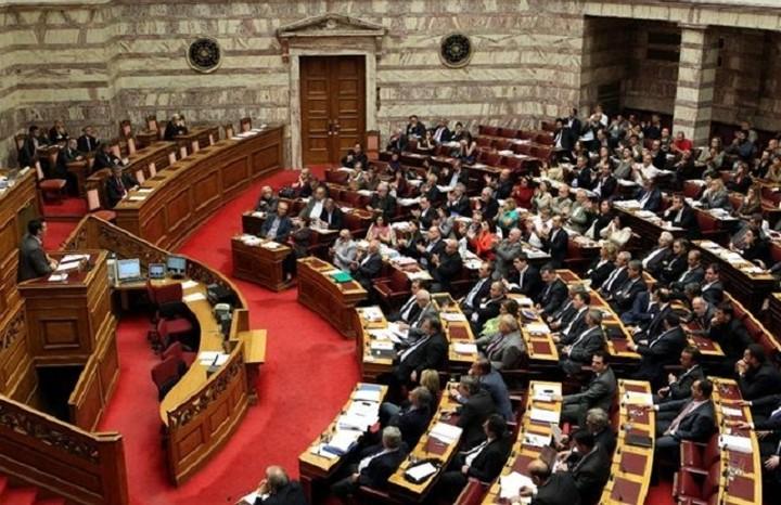 Κατατέθηκε στη βουλή η πρόταση σύστασης εξεταστικής επιτροπής για τα μνημόνια