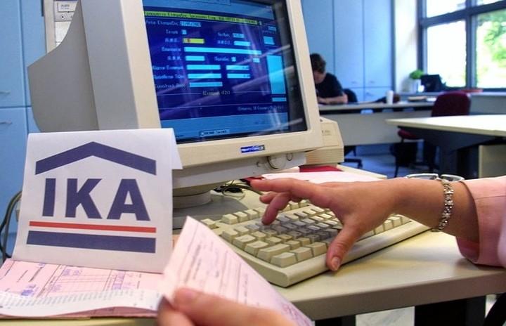 Πόσα μάζεψε το ΙΚΑ από τη ρύθμιση των 100 δόσεων