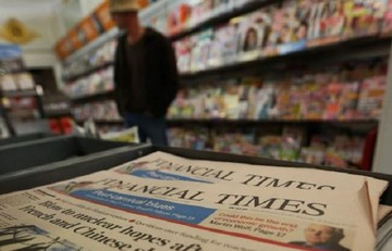 FT:«Πάση θυσία πρέπει να αποφύγουμε ένα Greccident της Ελλάδας»