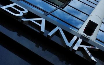 Έρχονται ριζικές αλλαγές και στις τράπεζες