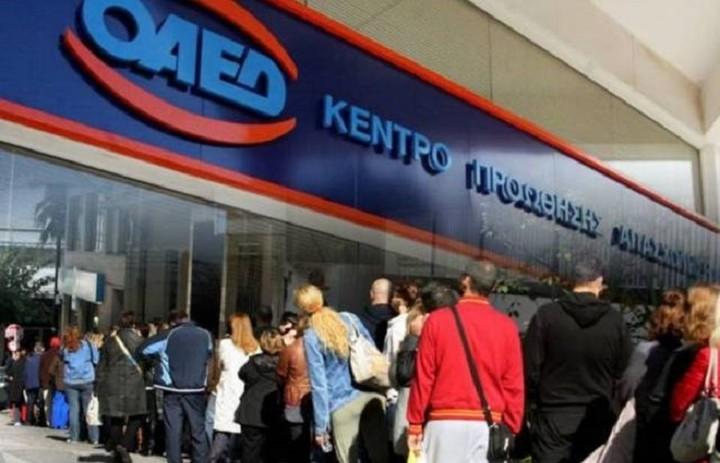 ΟΑΕΔ:Τη Μ.Δευτέρα οι αιτήσεις για 32.433 θέσεις κοινοφελούς εργασίας