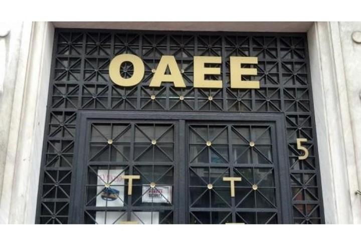 Από σήμερα η υποβολή αιτήσεων για ένταξη στη νέα ρύθμιση οφειλών στον ΟΑΕΕ