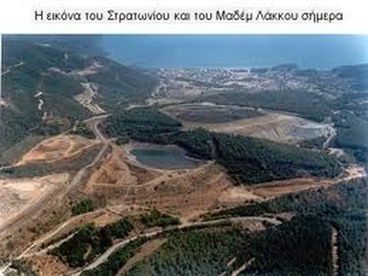 """Η """"Ελληνικός Χρυσός"""" απείλει με 2000 απολύσεις"""
