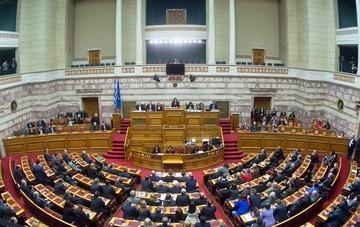 Συγκροτείται Επιτροπή του Κοινοβουλίου για το δημόσιο χρέος
