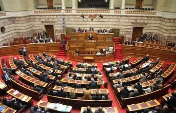 Ξεκίνησε η λειτουργία της Επιτροπής Λογιστικού Ελέγχου του Χρέους