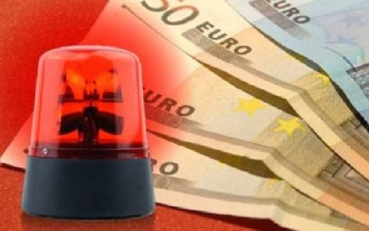 Τράπεζες: Ψάχνουν για καταθέσεις δανειοληπτών με κόκκινα δάνεια