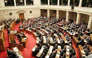 Βουλή: Ξεκίνησε η συζήτηση για τις φυλακές τύπου Γ΄