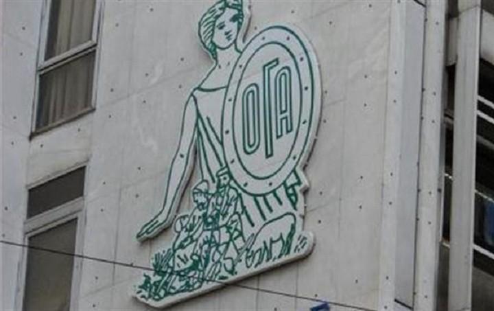 Διευκρινίσεις από τον ΟΓΑ για τη ρύθμιση των 100 δόσεων