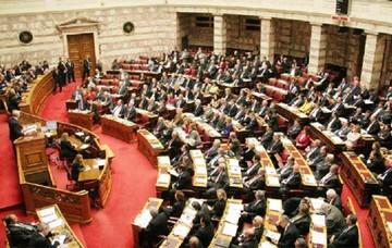 Αντιδράσεις στον πολιτικό κόσμο προκάλεσε το τρέιλερ της Βουλής για το δημόσιο χρέος
