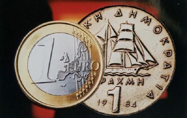 Η έκδοση παράλληλου νομίσματος για την Ελλάδα ξάνα στο προσκήνιο