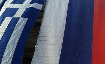 Reuters: Η Ελλάδα δεν έχει ζητήσει οικονομική βοήθεια από τη Ρωσία