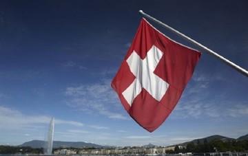 Απίστευτο: Η Ελβετία δανείστηκε για 10 χρόνια με αρνητικό επιτόκιο