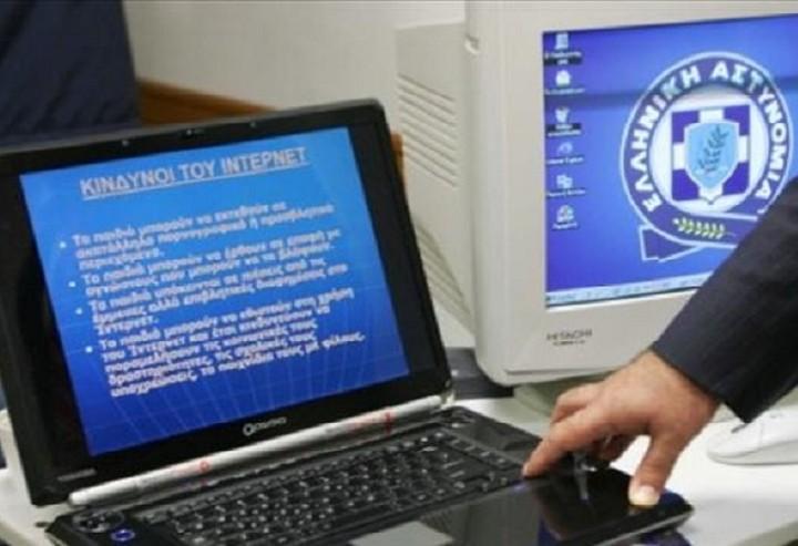 Προσοχή: Η ΕΛ.ΑΣ. προειδοποιεί ότι χάκερς «χτυπούν» τα iphone στην Ελλάδα