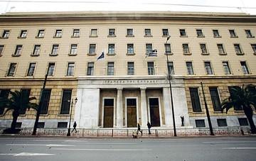 ΤτΕ: Με αυστηρότερα κριτήρια τα δάνεια από τις τράπεζες
