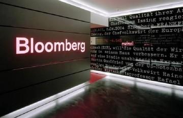 Bloomberg:Η ελληνική κυβέρνηση δεν προλαβαίνει να υλοποιήσει τις μεταρρυθμίσεις μέχρι το Eurogroup της 24ης