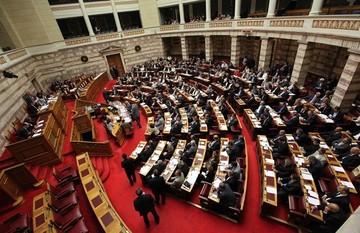 Υπερψηφίστηκε το νομοσχέδιο για την κατάργηση των φυλακών κράτησης Τύπου Γ΄