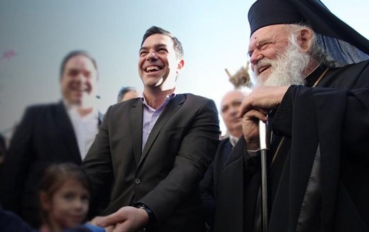 Κόντρα Ιερώνυμου-Τσίπρα για την αξιοποίηση της εκκλησιαστικής περιουσίας