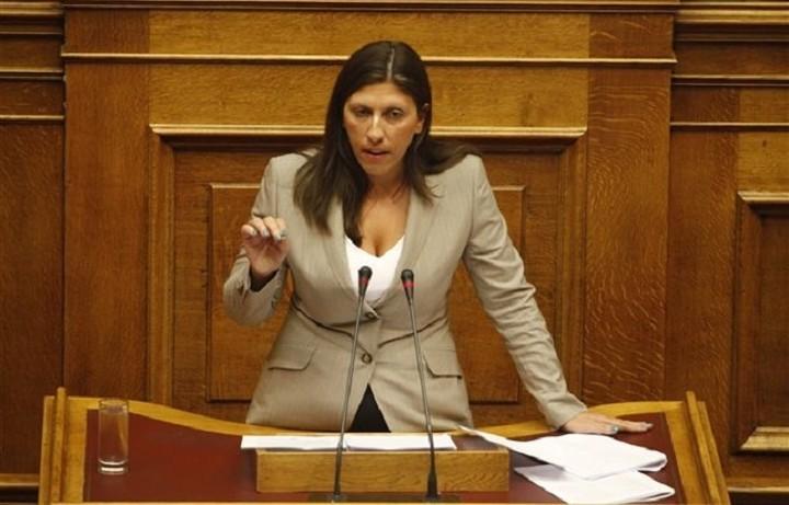 Κωσταντοπούλου: Η ειδική επιτροπή που συστήθηκε για το χρέος θα αναζητήσει την αλήθεια