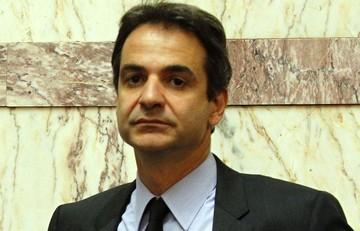 Κυρ.Μητσοτάκης: Η κυβέρνηση καταφεύγει σε ευθεία παραβίαση του Συντάγματος