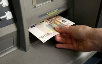Τέλος ο μισθός με μετρητά - Υποχρεωτική μισθοδοσία μέσω τραπεζών