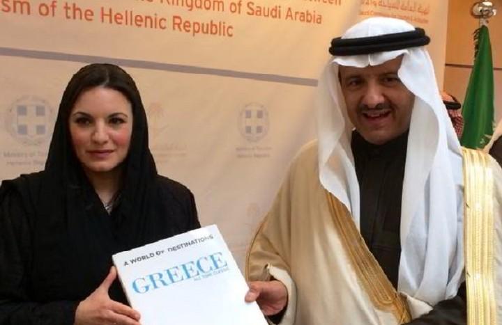 Ελλάς-Σαουδική Αραβία: συνεργασία - Ζητούν γιατρούς, ζητάμε κεφάλαια