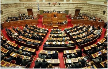 Κατατίθεται σήμερα στη Βουλή το ν/σ για τη μεταφορά ταμειακών διαθεσίμων