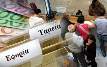 Στα 38 εκατ. τα έσοδα από την ρύθμιση οφειλών στα Ταμεία