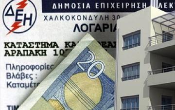 ΓΓΔΕ: Πως μπορούν να διορθωθούν λάθη στο βεβαιωμένο χαράτσι της ΔΕΗ