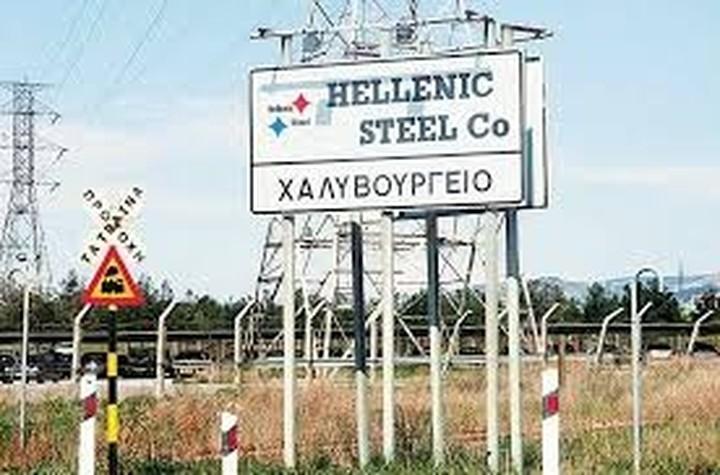 Ζητείται λευκός ιππότης για την Hellenic Steel - Αγωνία στους εργαζόμενους
