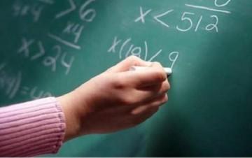 Υπ. Παιδείας: Προσλήψεις 50 αναπληρωτών εκπαιδευτικών