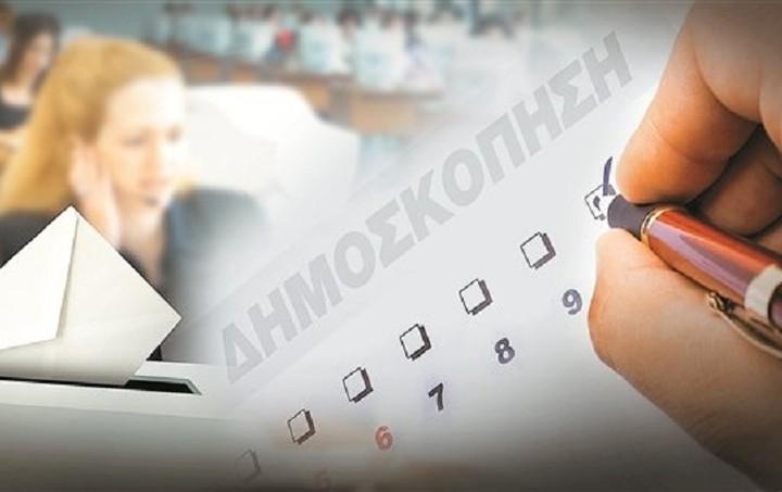 Δημοσκόπηση: Επτά στους δέκα Έλληνες υπέρ μιας συμφωνίας με τους εταίρους