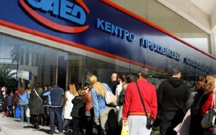 Πόσοι θα επωφεληθούν από την διπλή αύξηση του επιδόματος ανεργίας