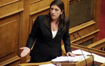 Ερώτηση βουλευτή του Ποταμιού: Πόσο κοστίζει το Κανάλι της Βουλής;