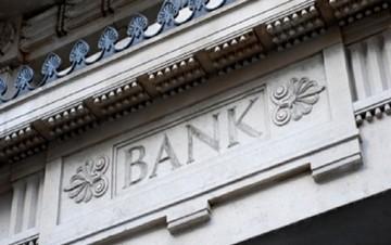 H επενδυτική τράπεζα που προχωρά σε περικοπές 3,5 δισ. ευρώ