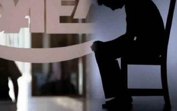 ΟΑΕΔ: Πάνω από 187.000 αιτήσεις για 32.433 θέσεις εργασίας στους Δήμους