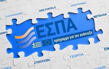 ΕΣΠΑ: Παράταση στο πρόγραμμα ενίσχυσης μικρομεσαίων επιχειρήσεων για οκτώ μήνες