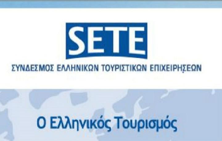 ΣΕΤΕ: Όχι στην επιβολή φόρων στον τομέα του τουρισμού