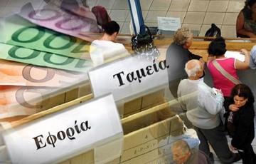 Παράταση στην ρύθμιση των 100 δόσεων στα Ταμεία έως 2 Ιουνίου